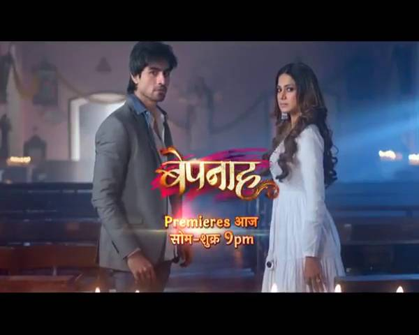 Watch 'Bepannaah', starts tonight, Mon-Fri at 9 PM.
