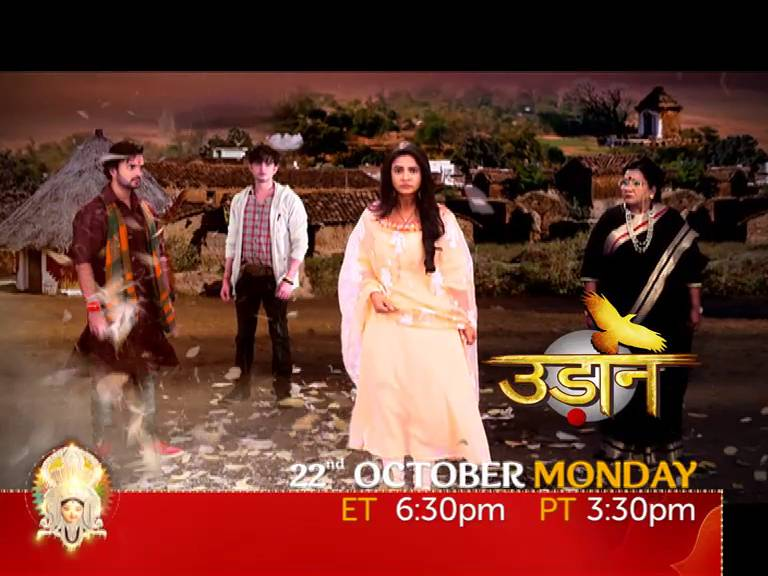 Watch Ek Nayi UDANN On 23 October