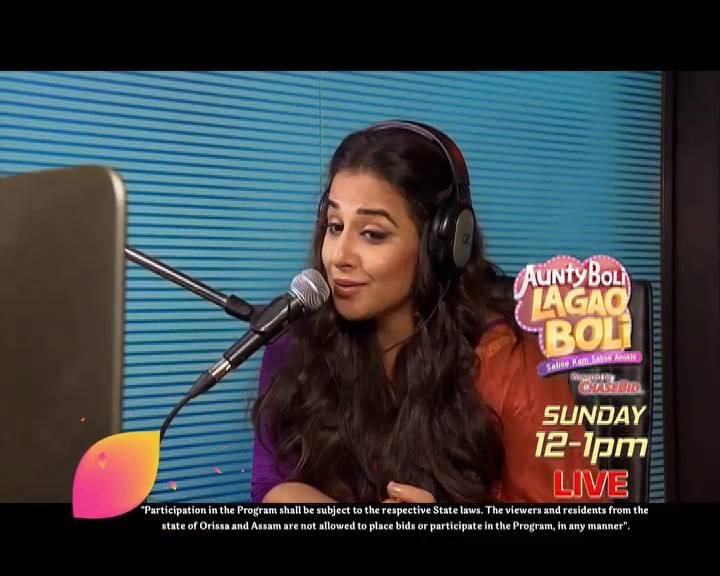 Watch Vidya Balan this weekend on 'Aunty Boli Lagao Boli'!