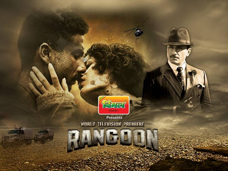 World Television Premier – Rangoon