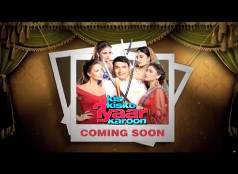 World Television Premiere-Kis Kisko Pyaar Karoon