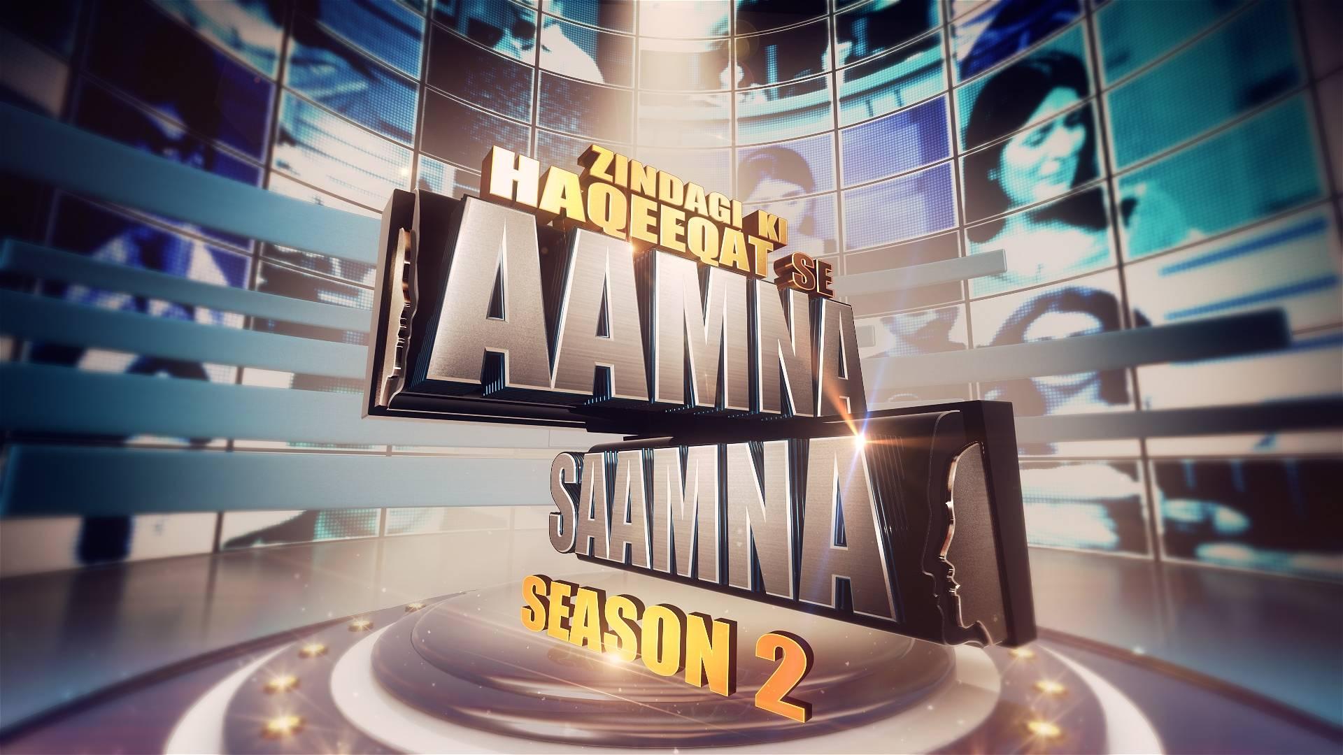 Zindagi ki Haqeeqat se AAMNA SAAMNA – Season 2