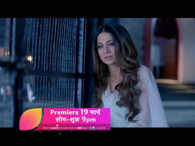 Zoya is unable to digest the fact that Yash cheated on her! Watch 'Bepannaah' starting on 19th March, Mon-Fri at 9 PM.