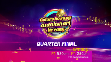 Colors Ke Sang Antakshari Ke Rang Quarter Final