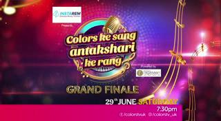 Colors Ke Sang Antakshari Ke Rang Grand Finale