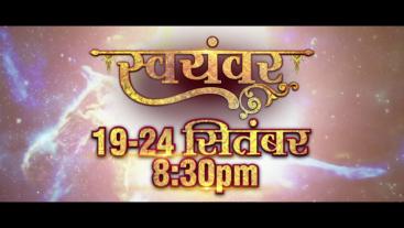 19-24th Sept dekhiye Ram aur Siya ka Swayamvar! Luv Kush | Mon-Fri raat 8:30 baje