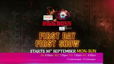 Bigg Boss 13 Starts 30th Sep