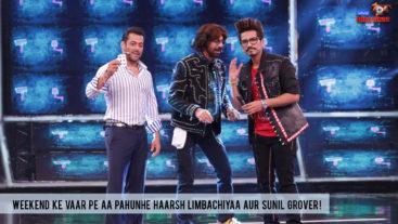 Aaye hai Salman Khan lene sabki class Weekend ka Vaar mein!
