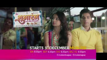 Shubhaarambh Starts 3rd Dec. Mon-Fri 8:30pm SIN