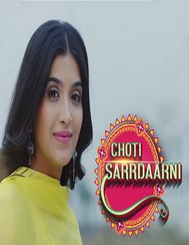 Choti Sarrdaarni