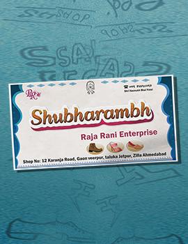 Shubhaarambh