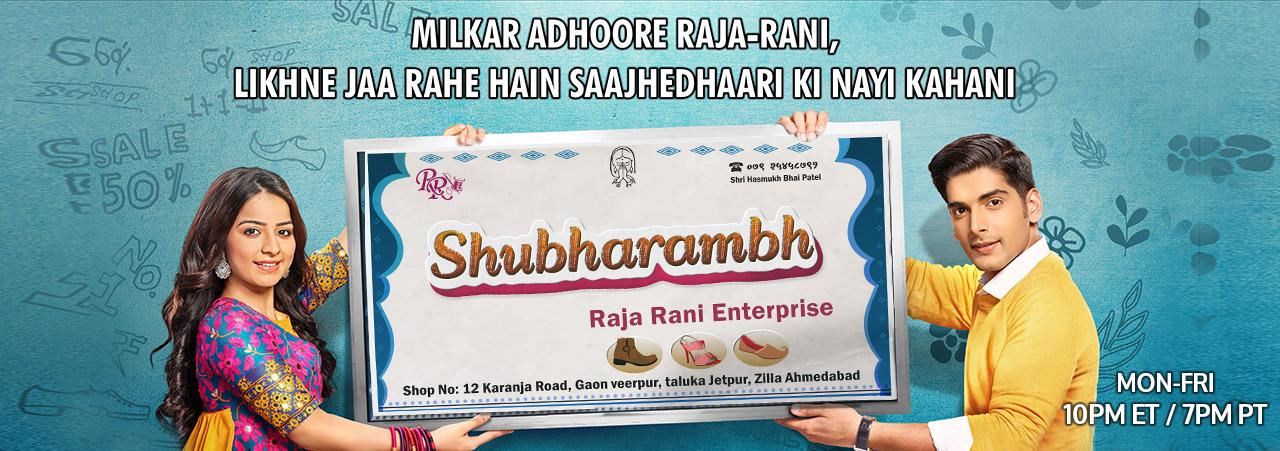 Shubharambh US