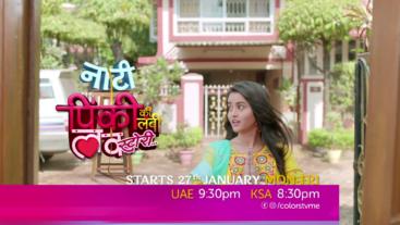 Shuru hone wali hai Nati Pinki ki lambi love story shuru 27th January | Mon-Fri | 9:30 pm