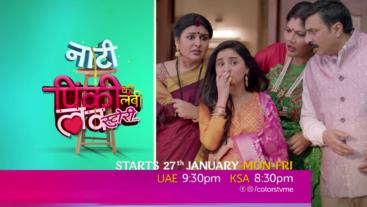 Shuru hone wali hai Nati Pinki ki lambi love story shuru 27th January | Mon-Fri | 9:30 pm UAE