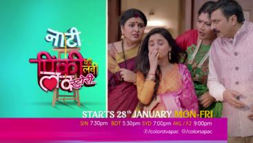 Shuru hone wali hai Nati Pinki ki lambi love story shuru 28th January | Mon-Fri | 7:30 pm SIN