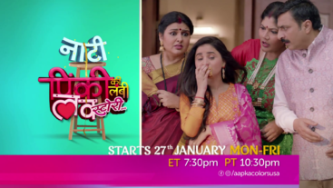 Shuru hone wali hai Nati Pinki ki lambi love story shuru 27th January | Mon-Fri | 7:30 pm ET / 10:30 pm PT