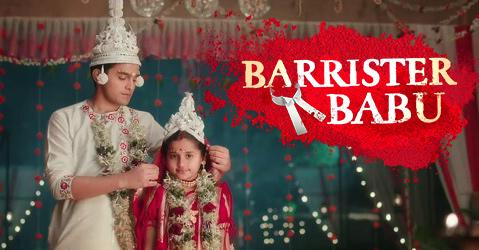 Barrister Babu