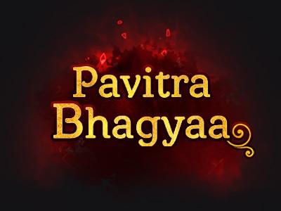Pavitra Bhagya