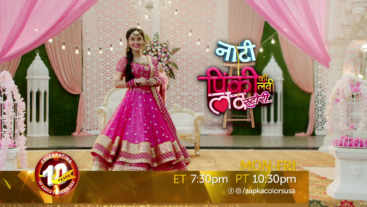 Watch Naati Pinky Mon-Fri at 7:30 pm ET & 10:30 pm PT