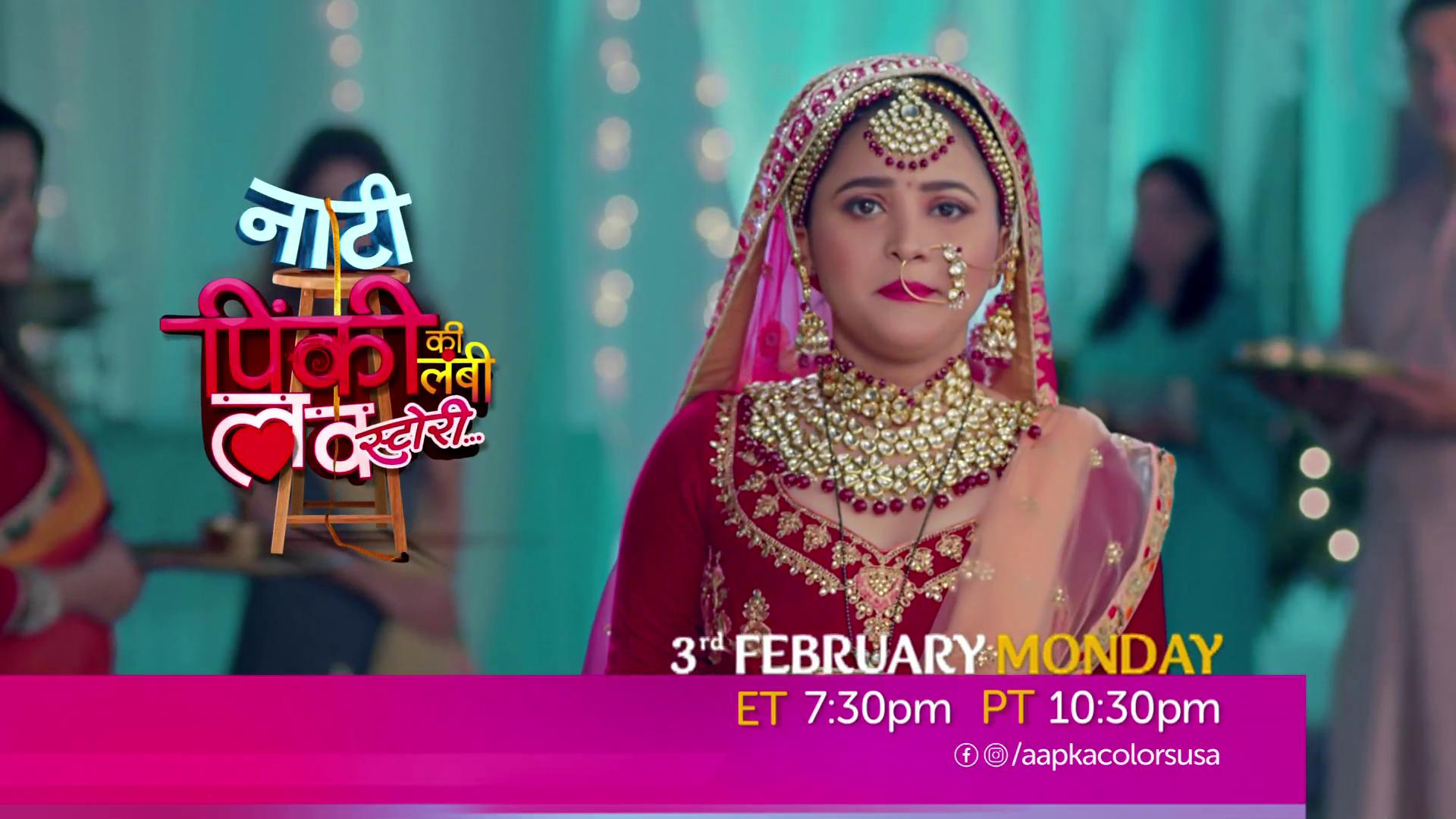 Watch Naati Pinky Mon-Fri at 7:30 pm ET & 10:30 pm PT
