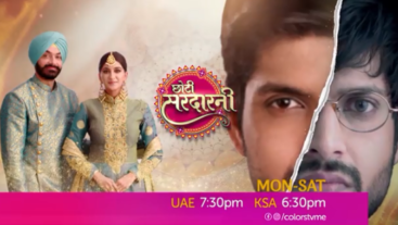 Watch Choti Sarrdaarni Mon-Sat 7:30 PM Colors UAE!