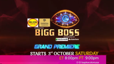 Watch Bigg Boss 14 Mon to Sun, ET 8 PM / PT 9 PM On Aapka Colors