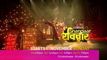 Shaandaar Ravivaar Starts 1st Nov Sunday, 2 PM SIN
