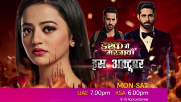 Watch Ishq Mein Marjawaan Mon-Sat 7 PM UAE