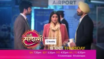 Watch Choti Sarrdaarni 15th Oct Wednesday 7:30 PM SIN.