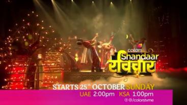 Shaandaar Ravivaar Starts 25th Oct Sunday, 2 PM UAE!