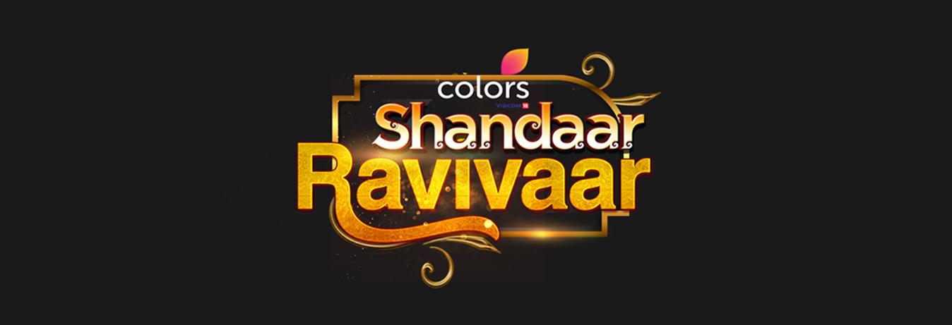 Shandaar Ravivaar
