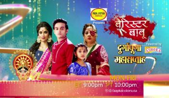 Watch Choti Sarrdaarni Sun-Mon 7 pm ET 7.30 PM PT on Aapka Colors USA!
