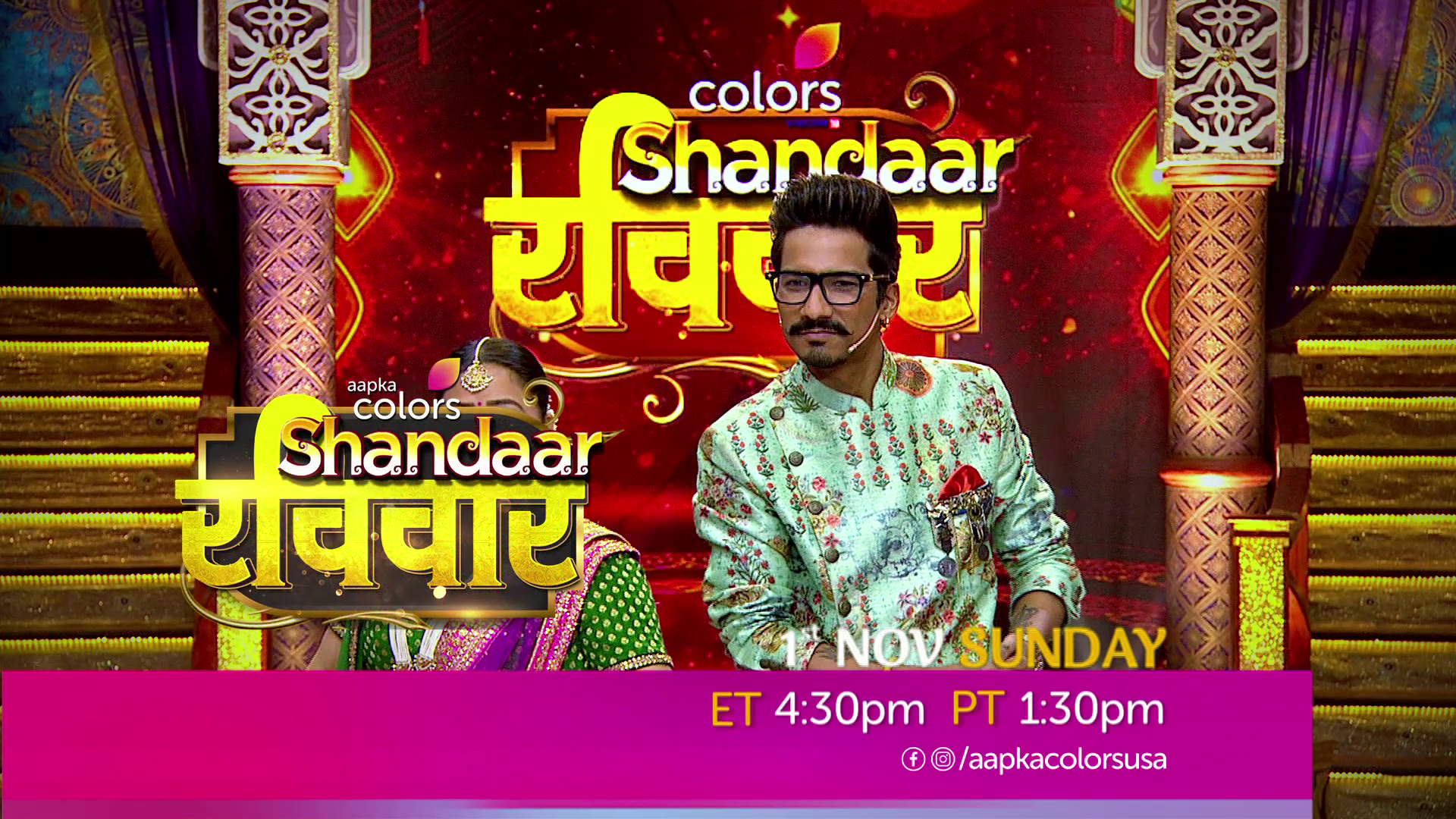Watch Shaandaar Ravivaar 1st Nov Sunday, ET 4.30 PM  PT 1.30 pm