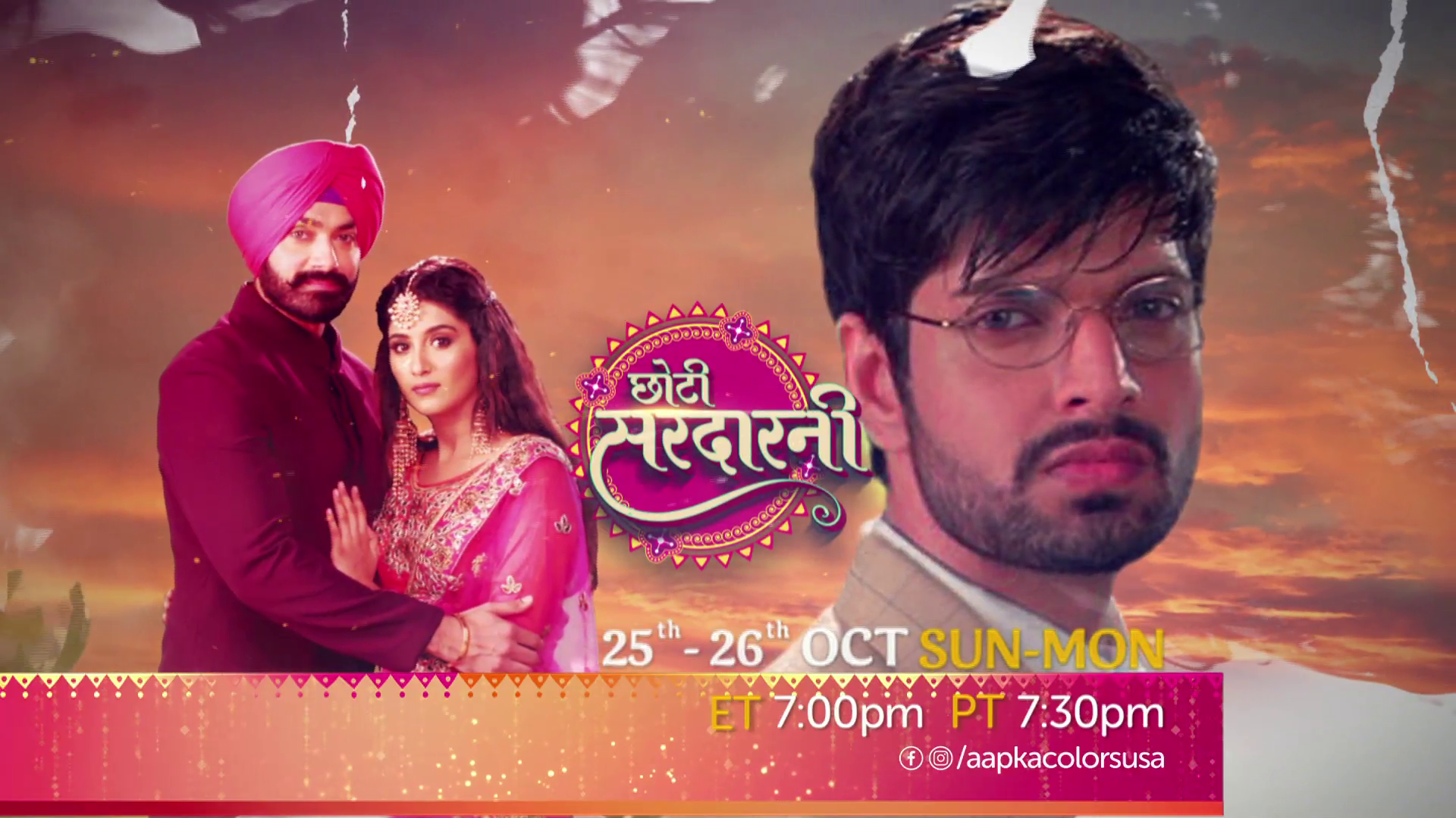 Watch Choti Sarrdaarni Sun-Mon 7 pm ET 7.30 PM PT on Aapka Colors USA!