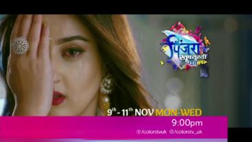 Watch Pinjara Khubsurti Ka Mon-Fri 9 PM on Colors Tv UK