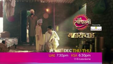 Watch Choti Sarrdaarni Mahasaptaah 10th-17th Dec Thu-Thu at 7:30pm UAE