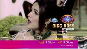 Watch Bigg Boss Weekend Ka Vaar Sat-Sun UAE 9:00pm