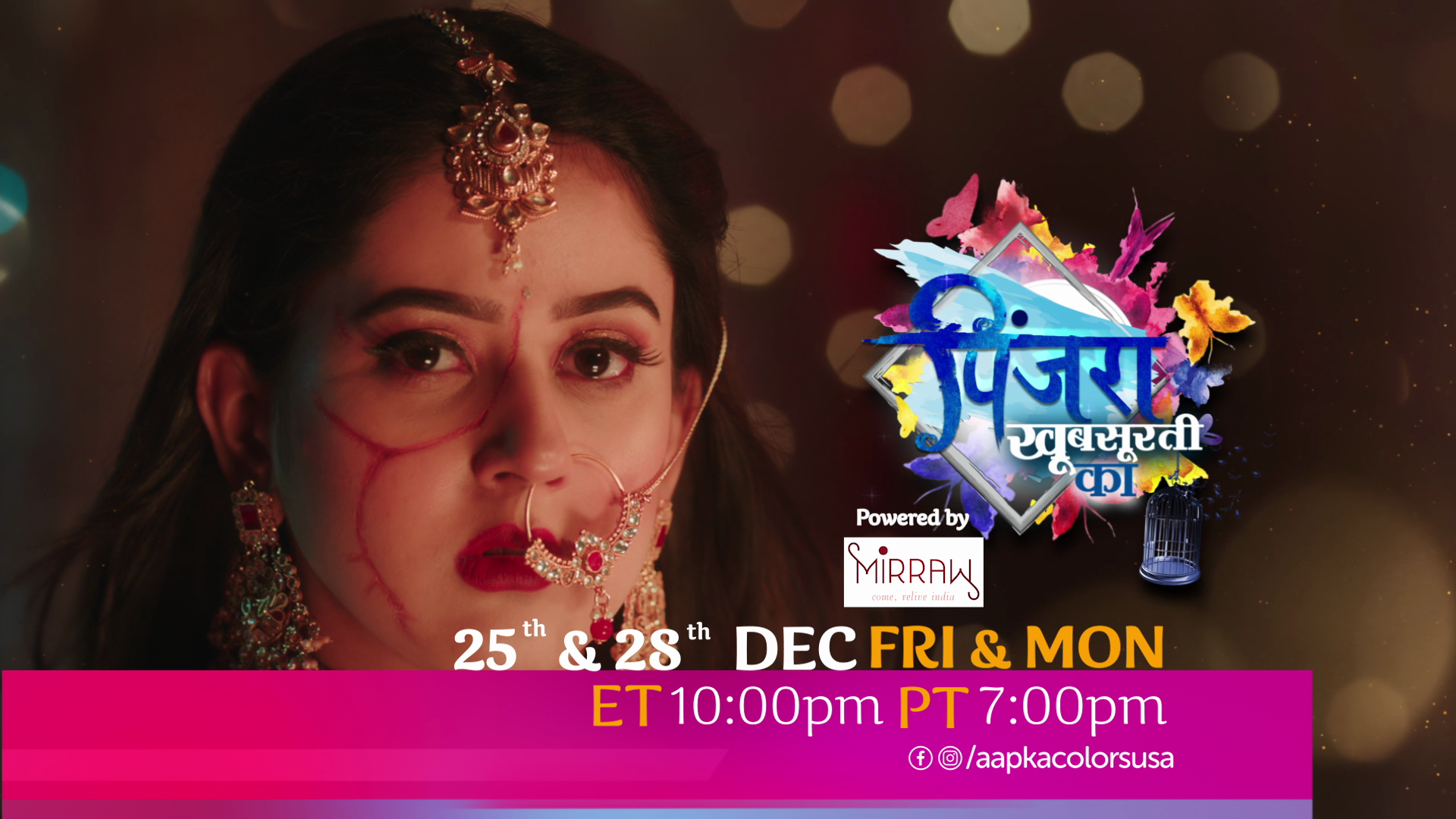 Watch Pinjara Khubsurti Ka Mon-Fri ET 10:00pm PT 7:00pm on Aapka Colors