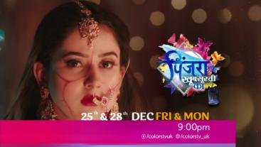 Watch Pinjara Khubsurti Ka Mon-Fri 9:00pm on Colors TV