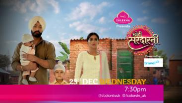 Watch Choti Sarrdaarni 23rd Dec Wednesday 7:30pm on Colorstv