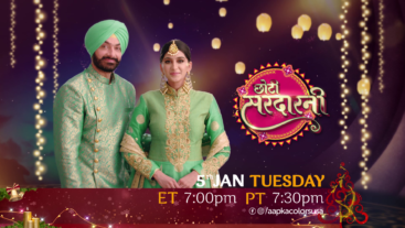 Watch Choti Sarrdaarni 5th Jan Tuesday ET 7:00pm PT 7:30pm on Aapka Colors