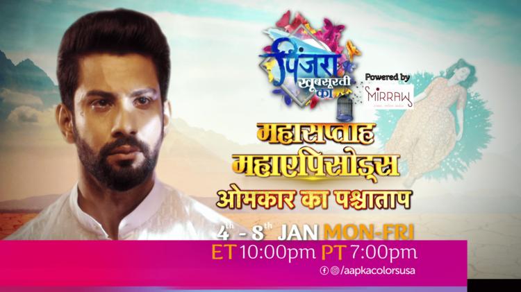 Watch Pinjara Khubsurti Ka Mon-Fri Et 10:00pm PT 7:00pm on Aapka Colors