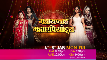 Maha Saptaah Maha Episode 4 se 8 Jan Mon-Fri on Colors TV