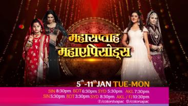 Maha Saptaah Maha Episode 5 se 11 Jan Tue-Mon on Colors Tv