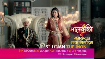 Watch Molkki Maha-Saptaah 5th se 11th Jan Tue-Mon at 6:00pm on Colors Tv