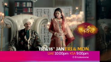 Watch Molkki 15th-18th Jan Fri-Mon at 10:00pm on Colors Tv