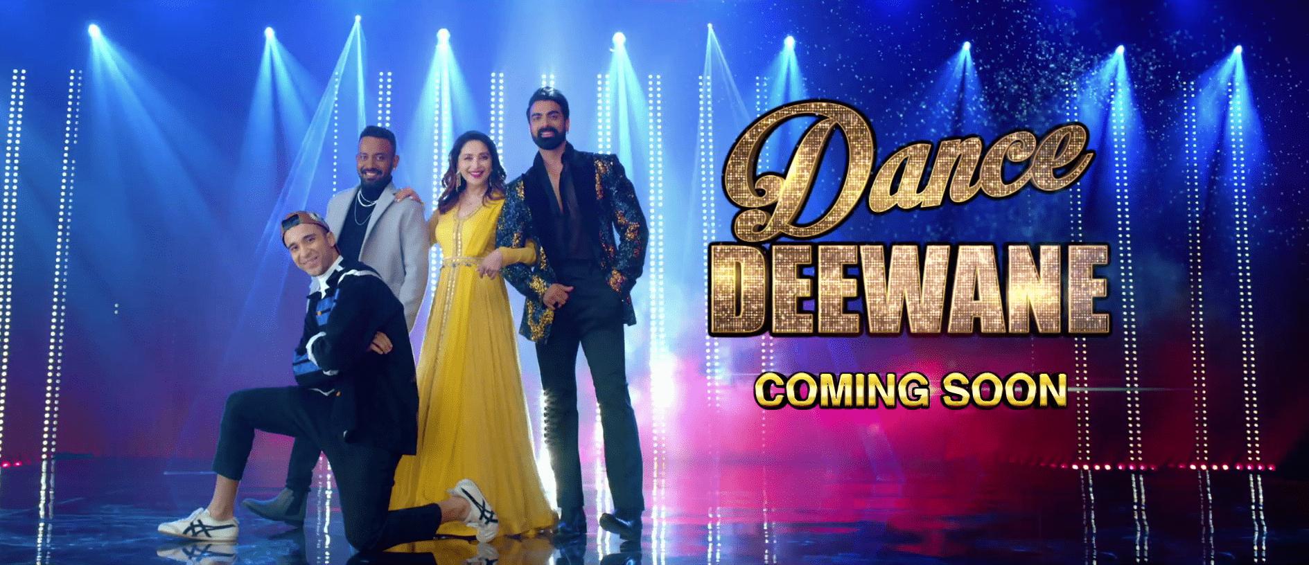 Dance Deewane Season 3 - ColorsTv