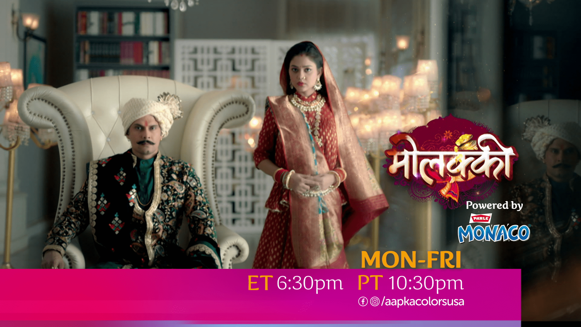 Watch Molkki Mon-Fri Et 6:30pm PT 10:30pm on Aapka Colors