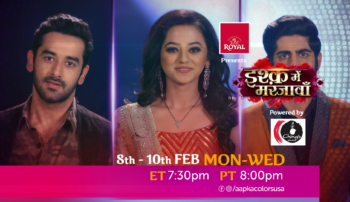 Watch Ishq Mein Marjawan 8th-10th Feb Mon-Web ET 7:30pm PT 8:00pm on Aapkacolors