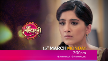 Watch Choti Sarrdaarni Mon-Fri at 7:30pm on Colors TV